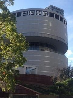 171121_大阪科学館外観.JPG