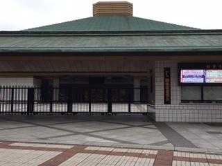 171130_両国国技館.JPG