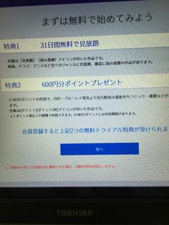 6D716021-91B4-4D43-B21E-6A624D636A95.jpg