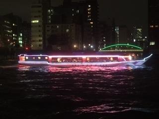 屋形船.JPG