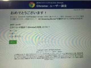 詐欺サイト.JPG